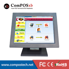 pos system software pos touch screen 15 all in one pos pc dual core pos for retail store