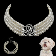 Collar de perro de perlas Collar de moda Collar de cachorro con diamantes de imitación brillantes perro accesorios para mascotas