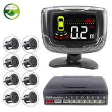 Weatherproof 8 Rear Front View Car Parking Sensor 8 Sensors Reverse Backup Radar Kit With LCD Display Monitor Car Parking System