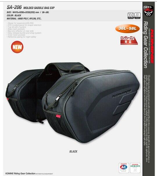 Komine sa212 motorized brigade riding saddle bag side bag for Motorized ride on suitcase