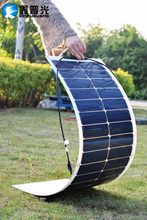 18v 50w Solar module flexible solar panel  High efficiency monocrystalline silicon cell for 12v battery RV yacht charge