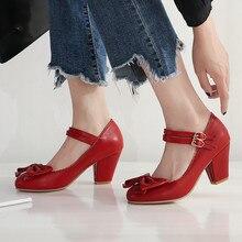 Del Envío En Shoes Blue Y Disfruta Compra Gratuito Lolita wOTiuXkPZ