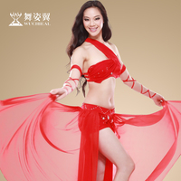 2017 Limited Real Bellydance Belly Dance Skirt Wuchieal Brand Woman Costume Sexy Performance Top+skirt+arm Jewelry Set 2093