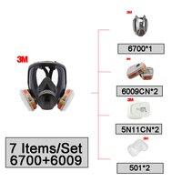 3M 6700 + 6009 Полнолицевая многоразовый противогаз фильтр защиты маска дыхательного Mercury органических паров и хлора кислых газов H000
