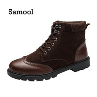 SAMOOL 2017 New Fashion Lace Up Round Toe Men Casual Shoes Male Shoes Adult Unique Shoes