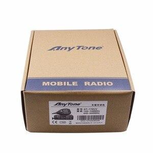 Image 5 - AnyTone AT 778UV Dual Band Transceiver mini Mobile Radio VHF:136 174 UHF:400 480MHz Two Way and Amateur Radio Walkie Talkie Ham