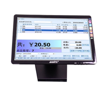 Anmite 19 Touch Screen Lcd Monitor Resistive Touch Screen