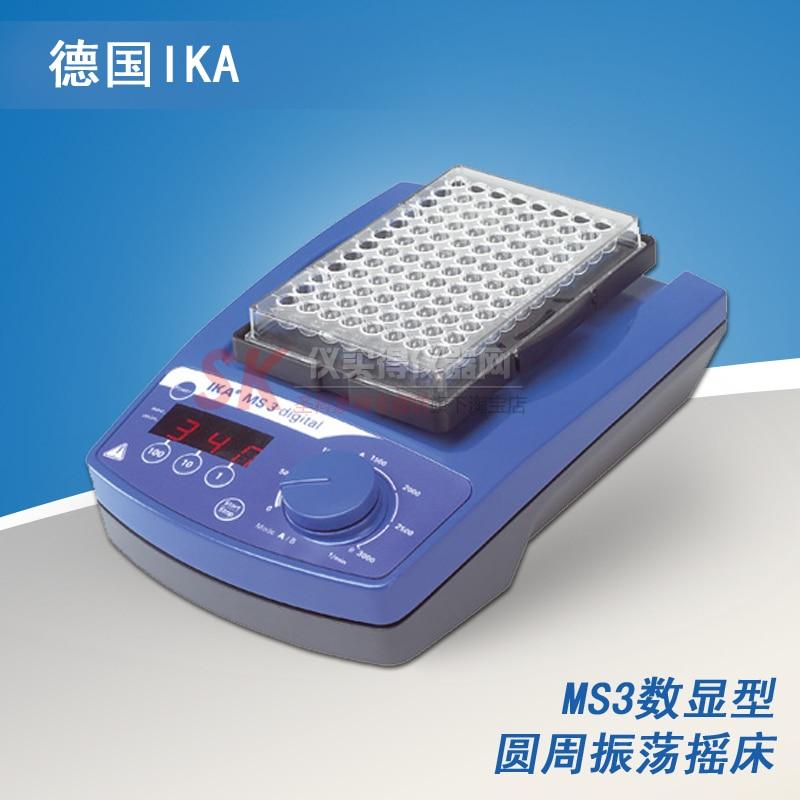 Popular Elisa Testing-Buy Cheap Elisa Testing lots from China ...