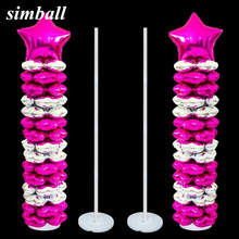 2Sets Balloons Column Stand Kits Arch Stand with Frame Base and Pole Wedding Birthday Party Decor Balloons Accessories Supplies