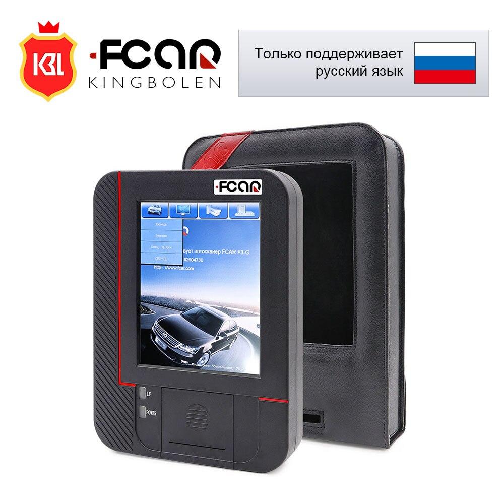 Цена за Fcar F3-G (F3-W + F3-D) для бензина автомобилей и тяжелые грузовики Поддержка русский язык F3-G ручной сканер обновление онлайн