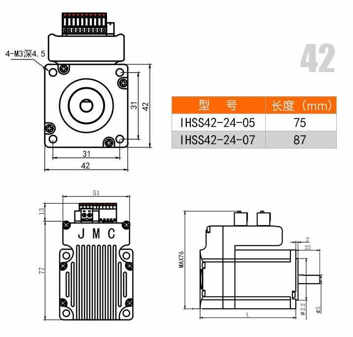 DE Free 4PCS Nema23 Closed Loop Schrittmotor Servo 425oz 4A Encoder Φ8mm D-Shaft