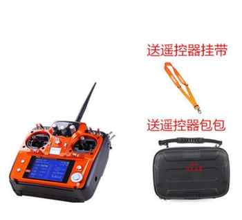 RadioLink AT10 II Mode 2 with bag RC Transmitter 2.4G 10CH Remote Control System with R12DS Receiver for RC Airplane Helicopter - DISCOUNT ITEM  48% OFF All Category