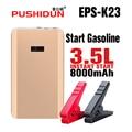 PUSHIDUN-Jump starter Start-car charger starting device start charger for car battery car-charger start charger for 12v car