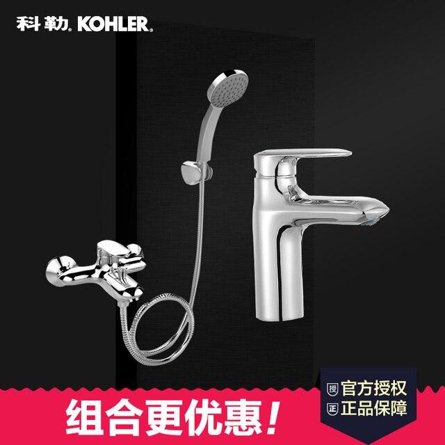KOHLER Kele Ke US bathroom wall mounted basin faucet shower set ...