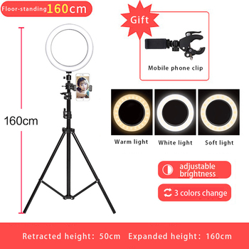 "10"" 26CM Photography LED Selfie Ring Light three-speed cold and warm stepless Lighting Dimmable with USB Plug Lamp"