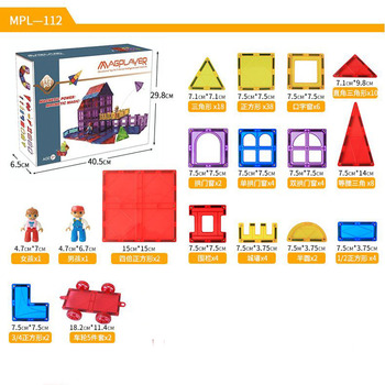 Magnetic Building Blocks | Best Selling Mini Magnetic Piece Building Blocks Children's Variety Of Magnetic Assembly Early Education Puzzle Boxed Constructi