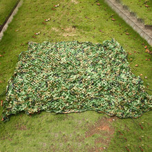 Vehemo Car Shade Woodland Camouflage Net Camo Cloths Cover Outdoor Sun Shelter 4x5m