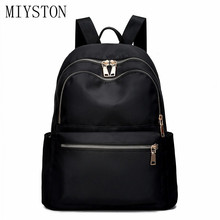 цена на 2019 Oxford Backpack Women Black Waterproof Nylon School Bags for Teenage Girls High Quality Metal Zipper Travel Tote Backpack