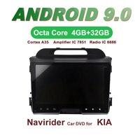 ELANMEY car gps navigation For KIA SPORTAGE 2010 2012 2014 9inch octa core android 9.0 CAR DVD player multimedia radio head unit