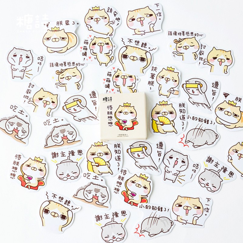 45 Pcs De Cat Koning Leuke Cartoon Dier Papier Sticker Decorat Diy Dagboek Scrapbooking Sticker Kinderen Favoriete Briefpapier Gift