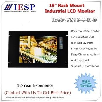 7U Rack Mount Industria Monitor, VGA/DVI/HDMI Display Input, 15 inch TFT LCD, Support Deep dimming, OEM/ODM