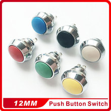 1pc 12mm Stainless Steel Colorful Momentary Horn Door Bell Power Push Button Siwtch Screw Feet Terminal Car Auto Engine Start PC 1pc 30mm metal stainless steel waterproof momentary doorebll horn led push button switch car auto engine start pc power symbol