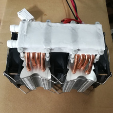 Refrigerator-Cooling-Module Electronic-Kit Semiconductor-Air-Conditioning Radiator-Fittings