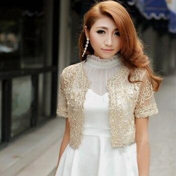 Women Basic Coat Embroidery Ribbon Bead Embellished Short Sleeve Cardigan See-Through Sheer Lace Mesh Bolero Top Jacket