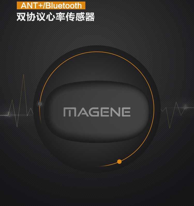 バイクコンピュータ Magene 心拍センサーチェストストラップアリ Bluetooth MHR10 センサー互換性ガーミン-Bryton-Igps- を