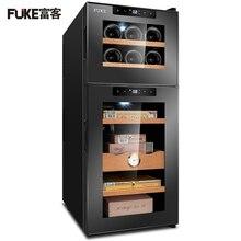 Mini Cigar humidity moisturizing box Wine Refrigerator Red Storage Case Household Constant Temperature Cabinet K-18C