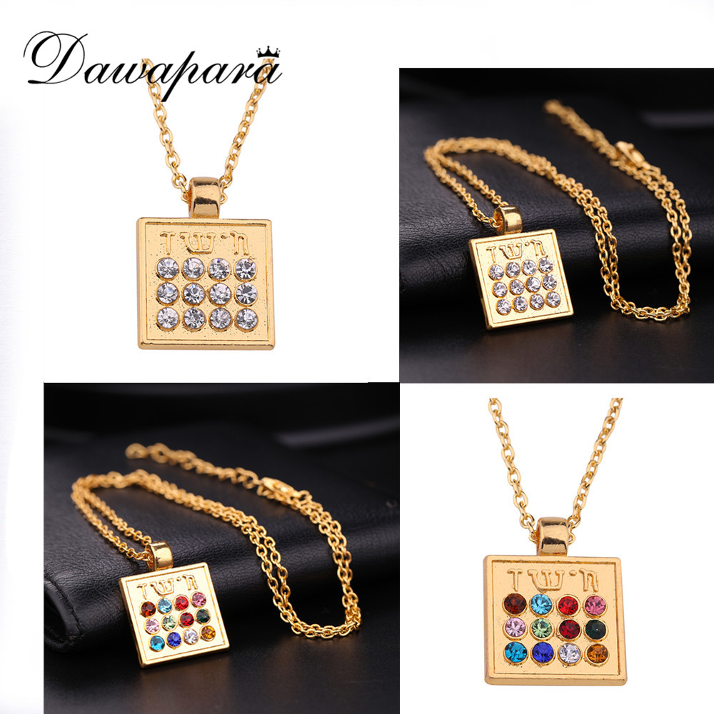 Dawapara Jewish 12 Tribes Gold Filled Pendant Necklace antique silver/gold  religious Spupernatural Talisman Amulet jewelry
