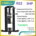 Тандемные компрессоры для прокрутки 5HP R22  позволяют комбинировать переменную емкость охлаждения  параллельные компрессорные стойки