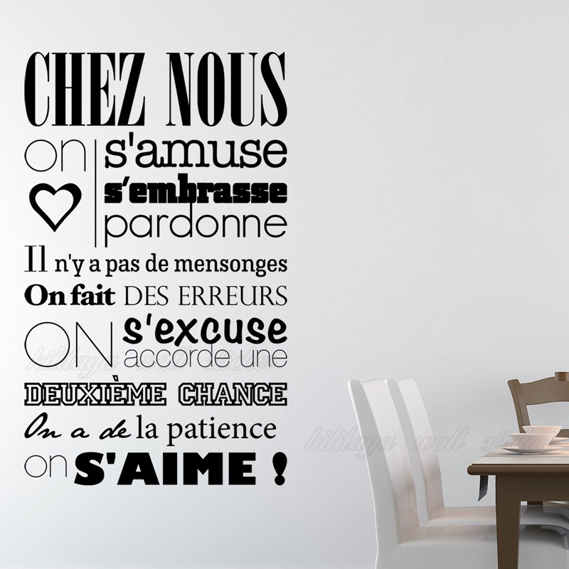 French Chez Nous Vinyl Wall Sticker Removable Mural Decals art - Obrázkek zdarma pro Living Room on the Wall