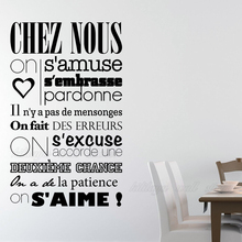 French Chez Nous Vinyl Wall Sticker Removable Mural Decals art Wallpaper for Living Room on the Wall Paper Home Decor 56x90cm