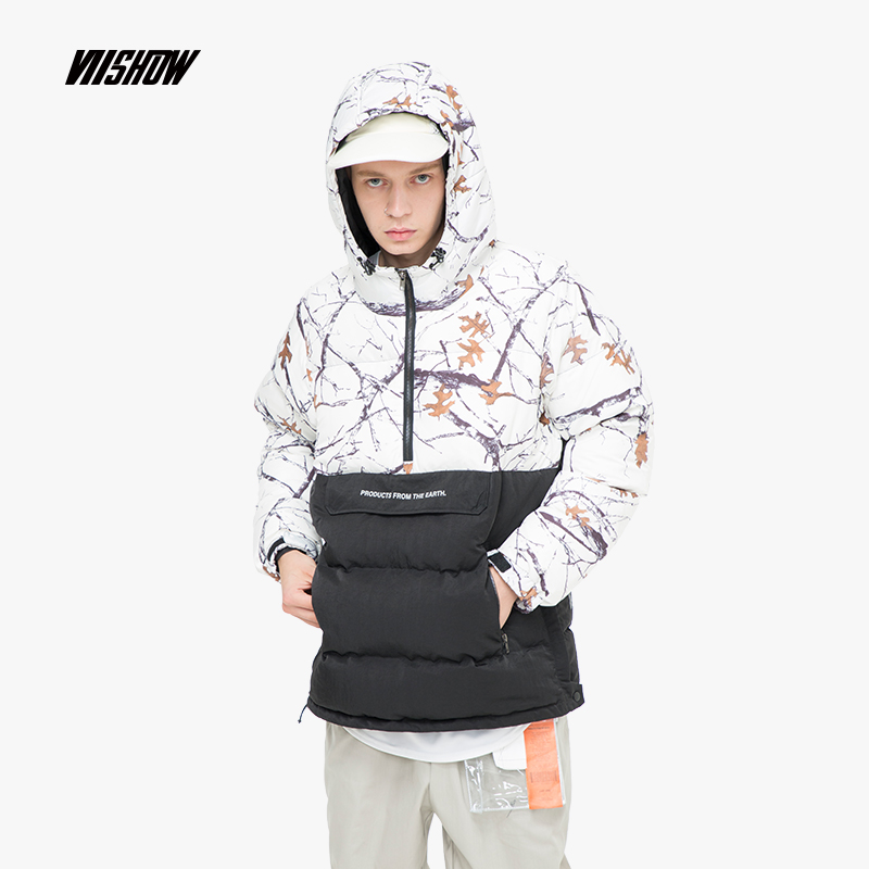 VIISHOW White Duck Men's   Down   Jacket Brand Winter Jacket For Men Doudoune Homme 2018 Printed Men's Winter Jacket   Coat   YC2222184