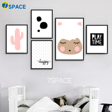 7-Space Lovely Sheep Cartoon Canvas Painting Modern Wall Art Posters And Prints Kids Room Living Decor Canvas Pictures No Frame manual pepper grinder glass granule grinder seasoning bottle creative home kitchen supplies condimentos conteiner