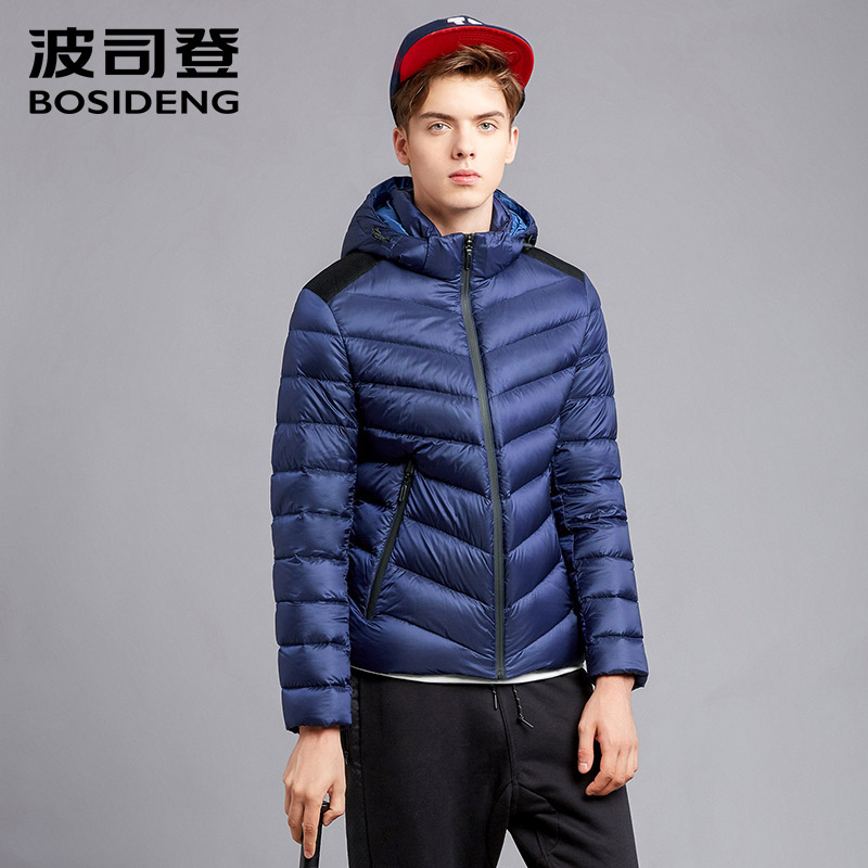 BOSIDENG new men Thick Warm Winter 90% White duck Down coat Hooded Coat high quality men winter coat down parka B1601135
