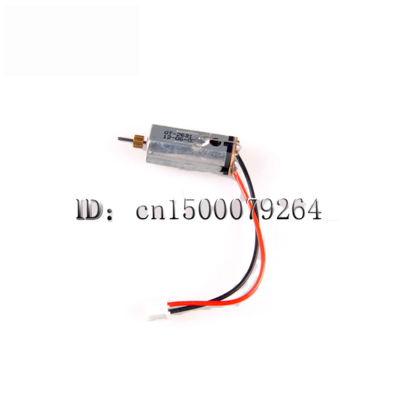 Free shipping S032G-21 Motor A set rc part spare parts for 37cm Syma S032G S032 G S 032 G 3.5CH Coaxial RC Helicopter S032G  syma s5 rc helicopter spare parts motor a