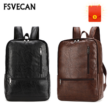 15.6 Laptop Backpack Leather Travel Soft Back Fashion Black Waterproof For School Teenager Bag bagpack Male Women 2019