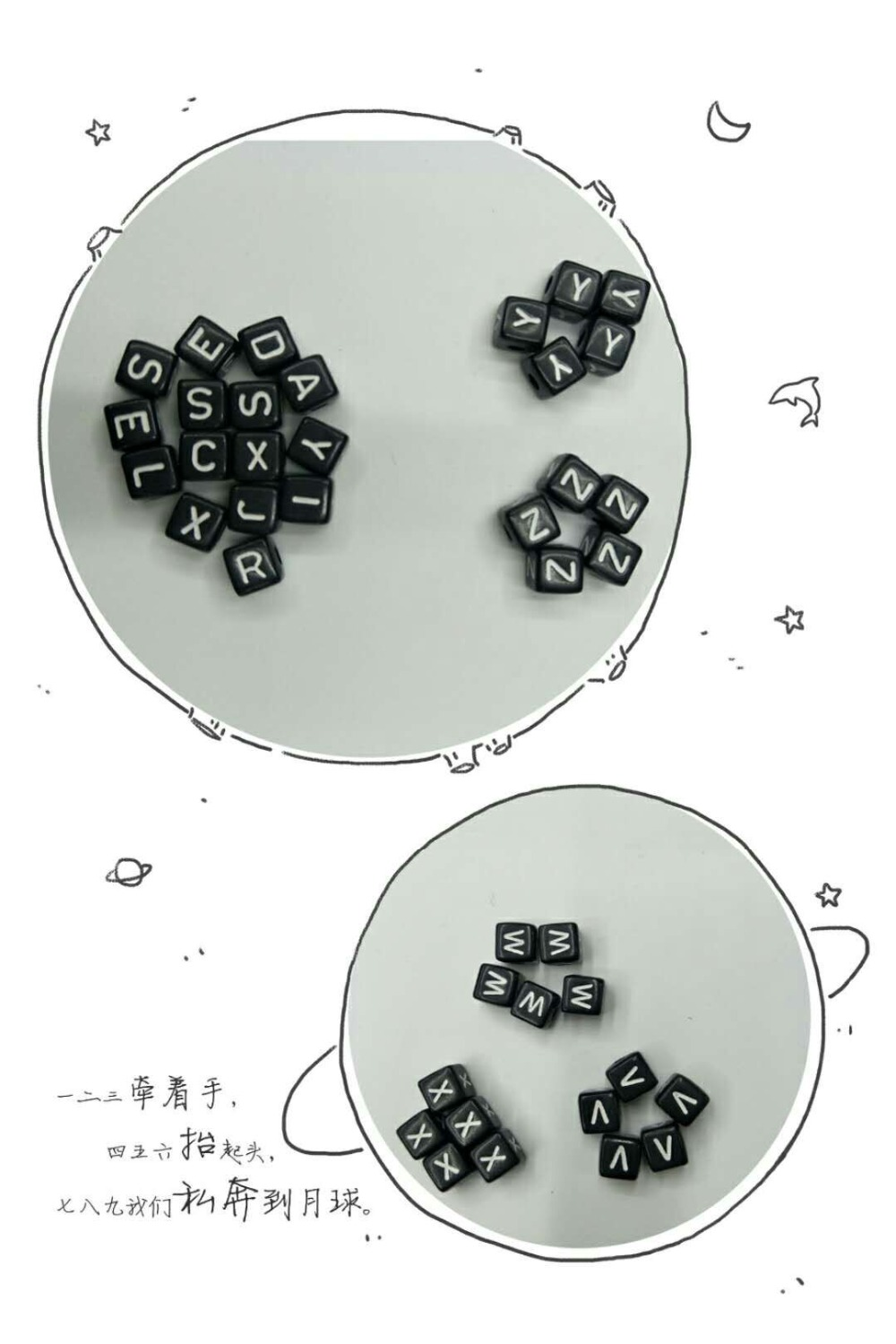 Fashion DIY Square Big Hole Black Acrylic Loose Alphabet Letter Beads 6/10MM 100pcs/lot jy136