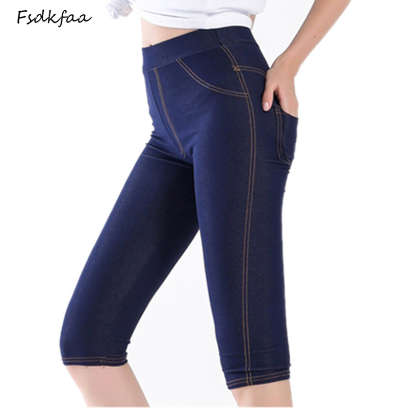 2018 Spring and Summer High Elastic Sexy Faux Jeans   Leggings   Knee Length Pants High Waist Large Size 5XL Imitation Denim   Legging