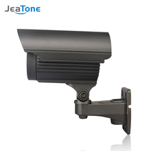 JeaTone AHD 2.0MP 2.8-12mm Zoom Bullet CCTV Outdoor Waterproof IR Night Vision Security Surveillance Camera 72 Leds Up to 160ft