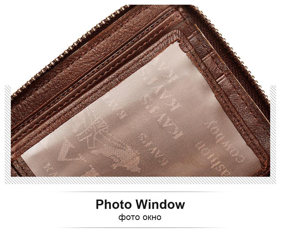 men-wallets-coffee_09