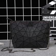 Hot 2017 Burst section  Luminous  Women's shoulder bag  Brand geometric patterns  woman  Handbags  PU  leather  Female package