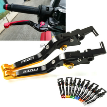 FREAXLL For Yamaha FZ1 FZ6 FAZER Aluminum Motorbike Accessories Motorcycle Brake Clutch Levers Foldable Extendable Flexible