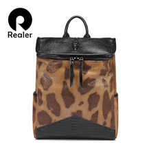 Realer Brand backpack women leather bag fashion crocodile shoulder bag leisure high quality large capacity backpack school bags(China)