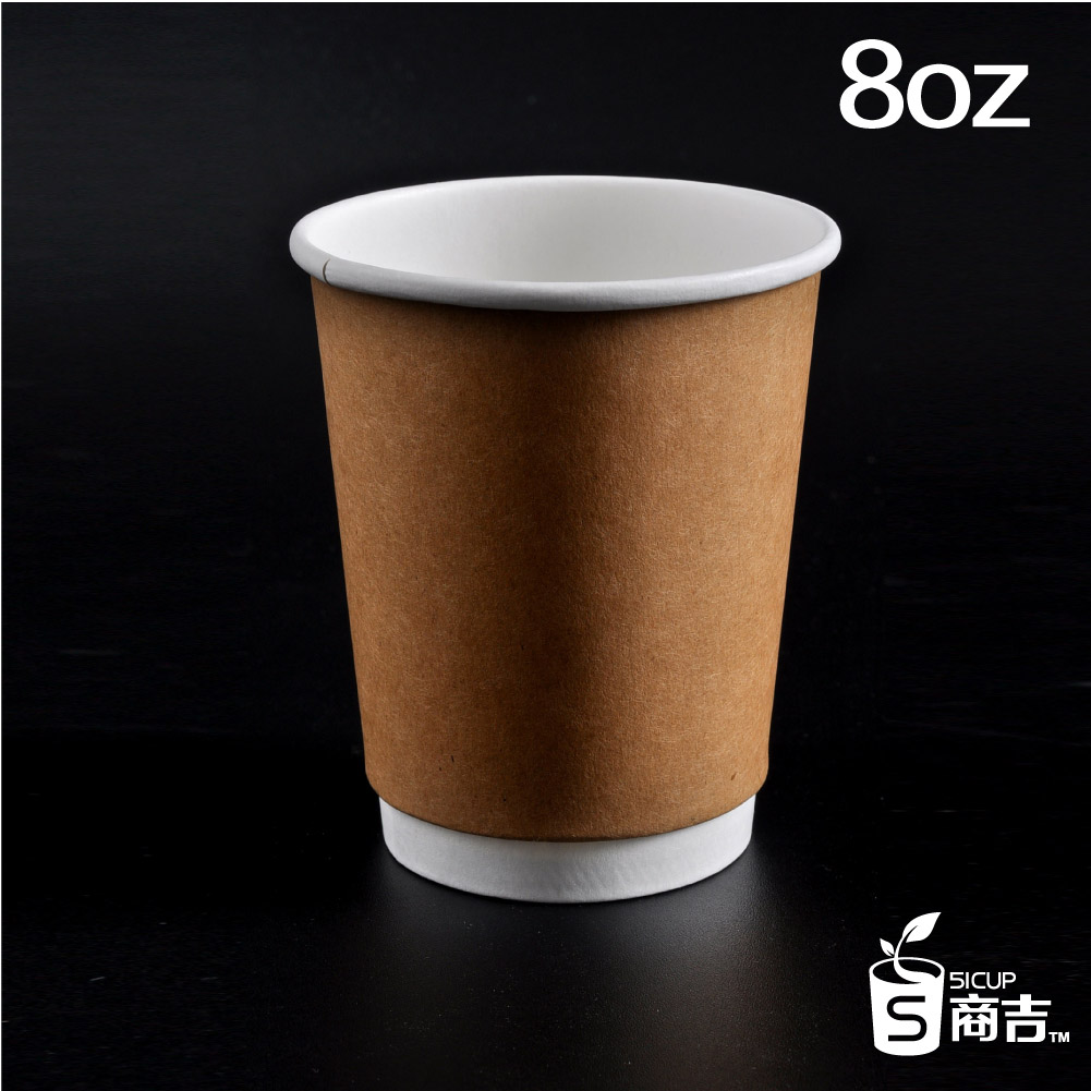 Paper Cup Disposable Double Layer Coffee Cups Lid 8oz Cowhide On Aliexpress Alibaba Group
