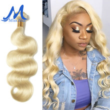 Missblue Brazilian Body Wave Hair 100% Blonde Human Hair Weave Bundles 613 Color Full 3 4 PC Remy Hair Extension 30 32 34 Inch(China)