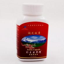 health care food aweto with lucid ganoderma softgel free shipping