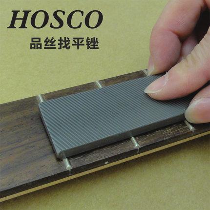 Hosco Professional Luthier Tools - Fret Leveling File hosco professional luthier tools kovax rolled sandpaper